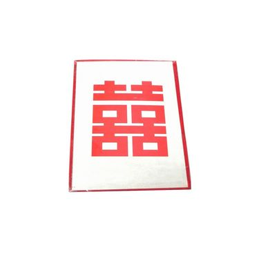 Fengshui Symbol Of Double Happiness - White & Red