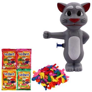 Holi Grey Water Pichkari Cat Squirter With Gulal Balloons 504 - 4VHG