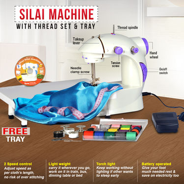 Silai Machine with Thread Set & Tray