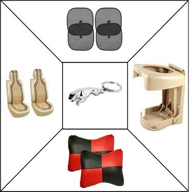 Multi-Comfort Combo of 6 Car Accessories