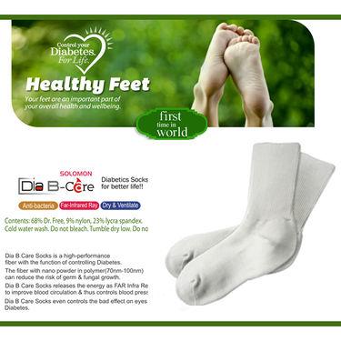 Solomon Pair of 3 Dia B Care Diabetic Socks - Large