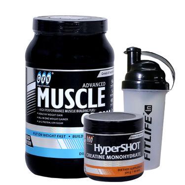 Gxn Advance Muscle Grow, 2 Lb ( 907Grms ) Vanilla + Gxn Hyper Shot 300g