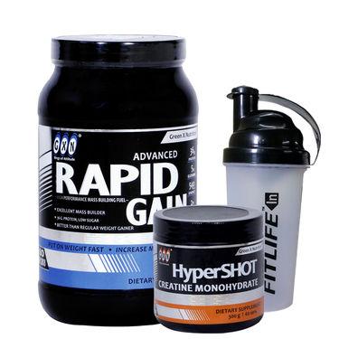 Gxn Advance Rapid Gain, 2 Lb ( 907Grms ) Vanilla + Gxn Hyper Shot 300g