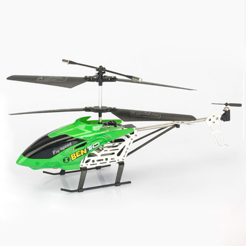 best buy remote helicopter with 12312314 on Watch as well 12312314 in addition Syma X5c Explorer Review together with Robot Dog Educational Toys Smart Electric Kids Toys P 75190 as well Twin 70mm Edf Raptor 12ch.