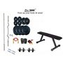 Protoner Weight Lifting Home Gym 60 Kg + Flat Bench + 4 Rods (1 Zig Zag) + Accessories