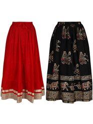 Pack of 2 Amore Embellished Cotton Skirt -sk04