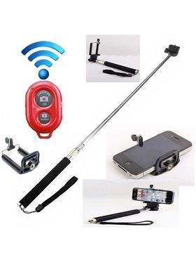 Aeoss Wireless mobile phone Monopod Handheld Selfie Stick Rod Cable Take Pole