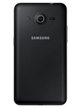Samsung Galaxy Core 2 - Black