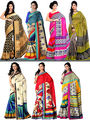 Supriya Set of 7 Art Silk Sarees by Varanga (7A6)