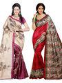 Pack of 2 Thankar Printed Bhagalpuri Saree -Tds137-223.224